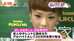20130802_kanebou_35