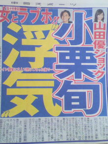 20140216_yamada_30