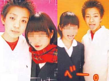 しかし、そんな噂のスキャンダルが絶えない彼に、彼女との写真の流出がとの話が。 三浦翔平ぷりくら