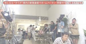 加藤浩次の豪邸凄すぎワロタwww:エンタメ速報1