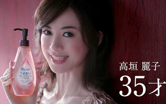 35歳高垣麗子